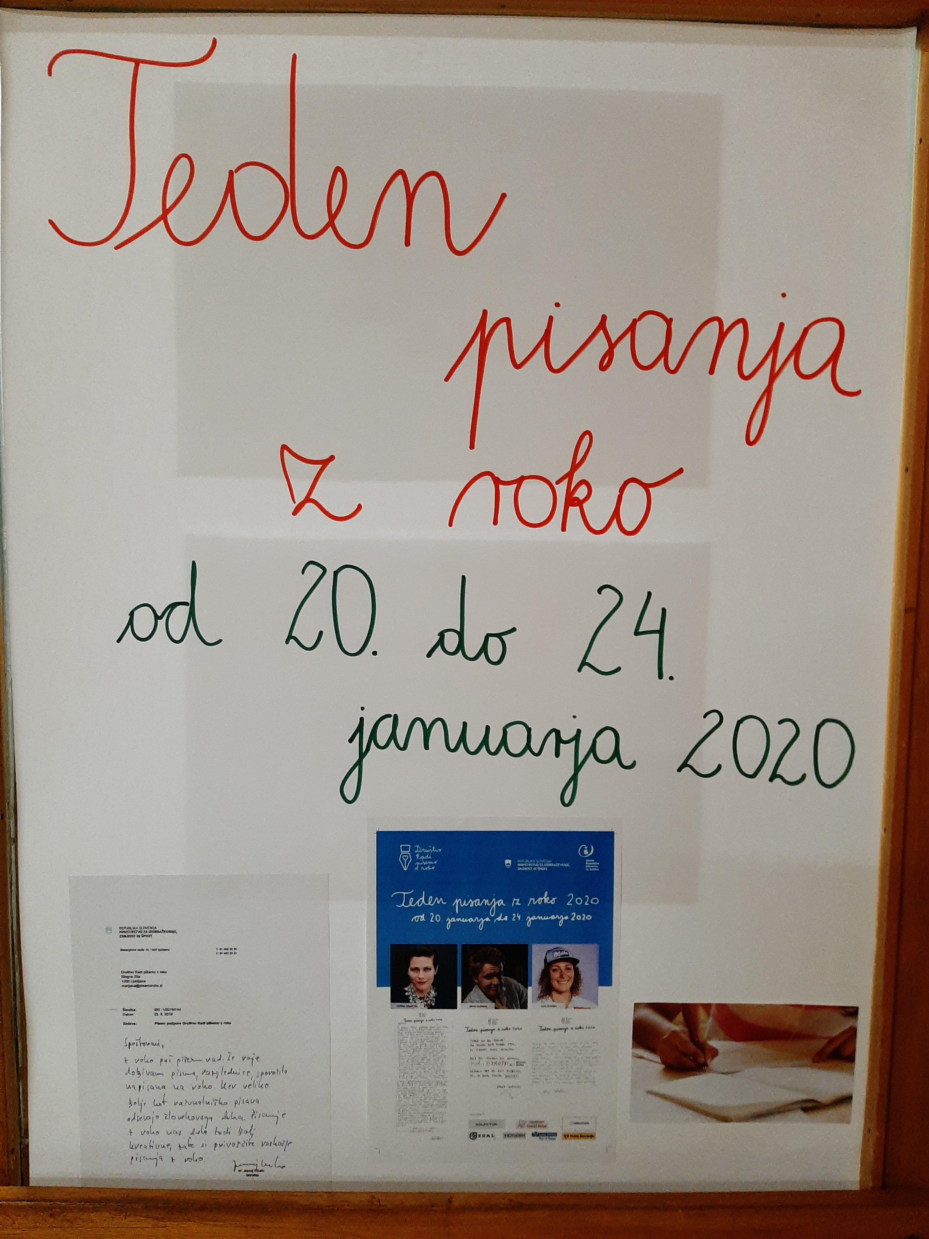 20200117_120302